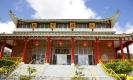 Entrada del Templo Hsu Yun